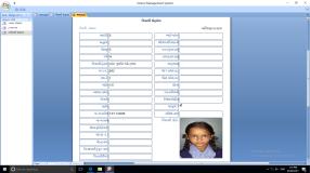 19 StudentProfile Shivani-School