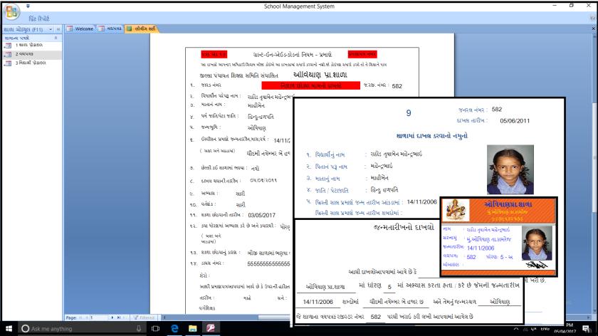 2 Mix Vaypatrak Shivani-School
